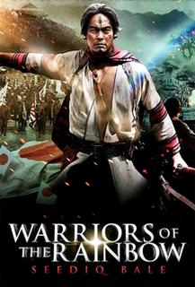 <i>Warriors of the Rainbow: Seediq Bale</i> 2011 Taiwanese film