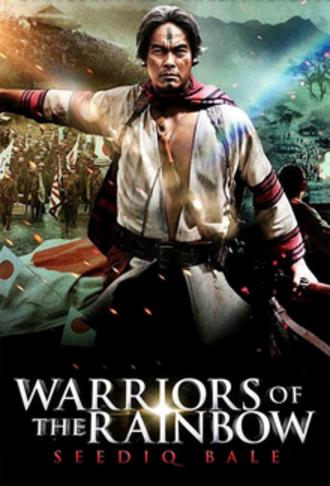 Warriors of the Rainbow: Seediq Bale - Film poster