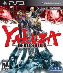 220px-Yakuza-dead-souls-ps3-cover-1.jpg