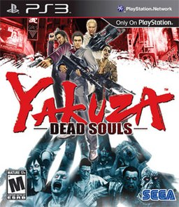 New Yakuza: Dead Souls trailer