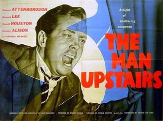 The Man Upstairs (1958 film) - Original UK quad poster