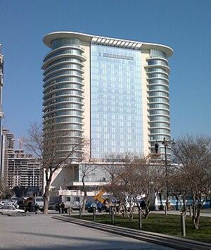 JW Marriott Absheron Baku Hotel - Image: Absheron Baku Hotel