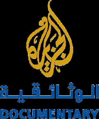 Al Jazeera Documentary Channel - Image: Al Jazeera Doc