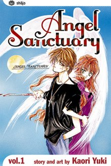 Angel Sanctuary, Vol. 2: Teen Angel