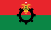 Bangladesh Nationalist Party flag.png