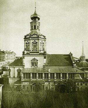 Epiphany Monastery - An 1882 photograph of the monastery