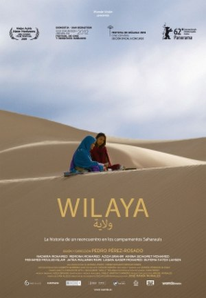 Wilaya (film) - Theatrical release poster