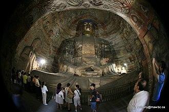 Yungang Grottoes - Image: China Yungang Grottoes IMG 3534