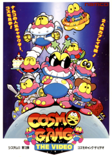 <i>Cosmo Gang the Video</i> 1992 video game