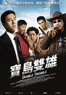 Double Trouble 2012 film poster.jpg