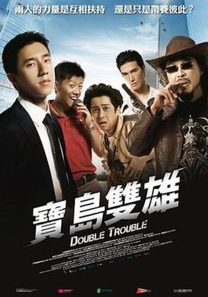 Double Trouble (2012 Taiwanese film) - Image: Double Trouble 2012 film poster