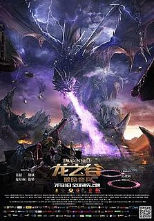 <i>Dragon Nest: Warriors Dawn</i> 2014 Chinese-American animated fantasy film