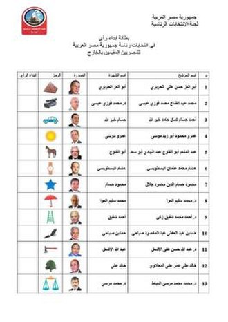 Egyptian presidential election, 2012 - Ballot Paper, First round