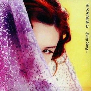 Otogibanashi: Fairy Ring - Image: Fairy Ring Cover