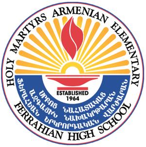 Ferrahian Armenian School - Image: Ferrahianas