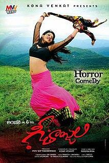 <i>Geethanjali</i> (2014 film) 2014 film directed by Raaja Kiran
