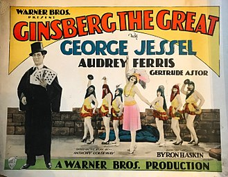 Ginsberg the Great - Lobby card