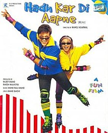 Download Hadh Kardi Aapne 2000 Hindi 480p | 720p
