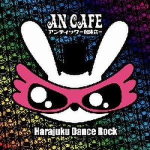 Harajuku Dance Rock - Image: Harajukudancerock
