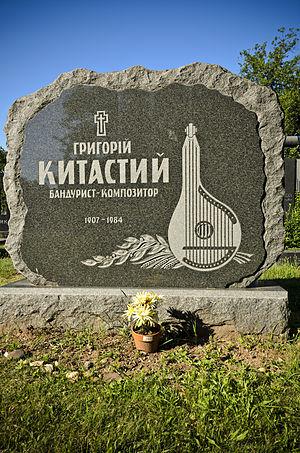 Hryhory Kytasty - Hryhoriy Kytasty's grave in South Bound Brook, New Jersey.