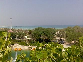 Kish Island - Kish's environment.