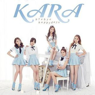 Kara — Bye Bye Happy Days! (studio acapella)