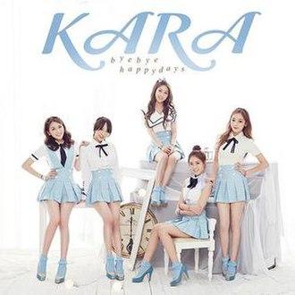 Kara - Bye Bye Happy Days! (studio acapella)