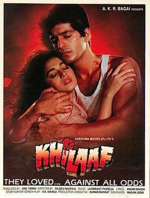 Khilaaf - Promotional Poster