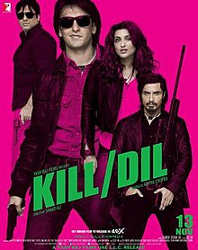 Kill Dill (2014) - Hindi Movie