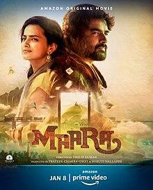Maara film poster.jpg