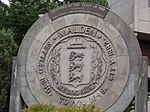 Malden High Seal.JPG