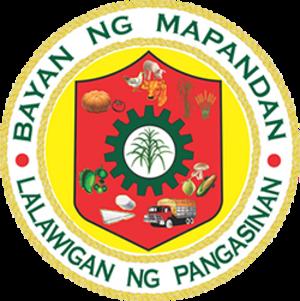 Mapandan, Pangasinan - Image: Mapandan Pangasinan