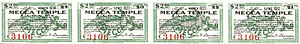 Coupon (bond) - Uncut bond coupons on 1922 Mecca Temple (NY, NY, U.S.A.) construction bond
