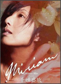 <i>Miriam Greatest Hits</i> 2009 compilation album 千嬅盛放 by Miriam Yeung