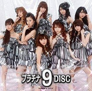 Platinum 9 Disc - Image: Momusu platinum 9 lim