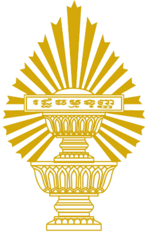 National Assembly of Cambodia - Image: National Assembly (Cambodia) emblem