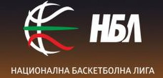 National Basketball League (Bulgaria) - Image: National Basketball League (Bulgaria) logo