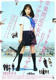 Japanese school girls 1 of 5 - 3 part 4