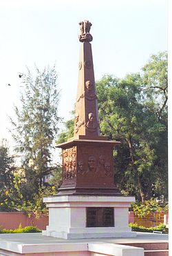 Marathwada Martyr Monument (Marathwada Hutatma Smarak), located in the city