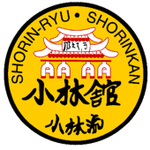 Shorinkan logo
