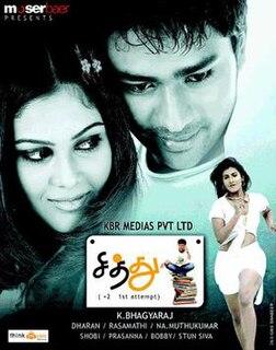 <i>Siddhu +2</i> 2010 film by K. Bhagyaraj