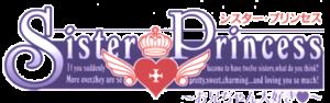 Sister Princess - Image: Sispri logo