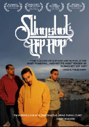 Slingshot Hip Hop - Image: Slingshot Hip Hop