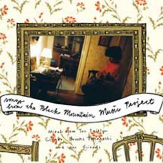 Songs from the Black Mountain Music Project - Image: Songs from the Black Mountain Music Project