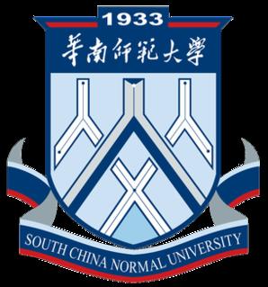 South China Normal University