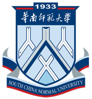 South China Normal University - Image: South China Normal University logo
