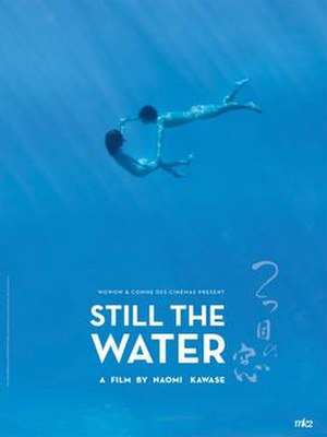 Still the Water - Film poster