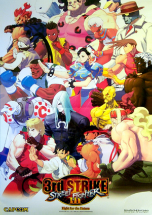 Street Fighter III: 3rd Strike - Image: Street Fighter III 3rd Strike (flyer)