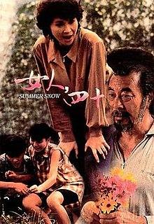 1995 Hong Kong film directed by Ann Hui
