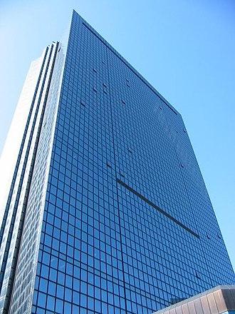 Telecom Italia Tower (Naples) - Image: Telecom Italia tower